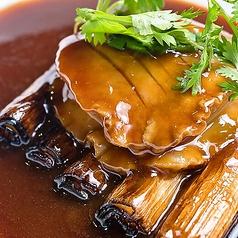 料理メニュー写真アワビと木の子の葱醤油とろみ煮
