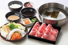 料理メニュー写真豚ロース定食