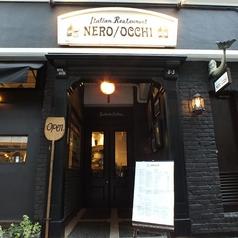 ネロオッキ nero/occhi 銀座コリドー街店の写真