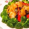 中国飲茶 楼蘭のおすすめポイント3
