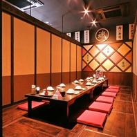 【鍋パーティはゆったり個室で♪】2~28名まで完全個室