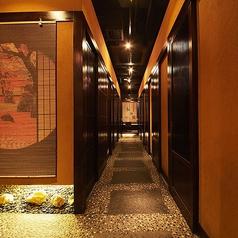 個室居酒屋 北丸 きたまる 新宿南口店の特集写真