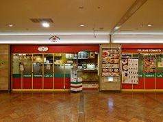 イタリアントマト カフェ ジュニア 博多駅地下街店の写真
