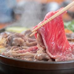 すき焼き 加茂川のおすすめ料理1