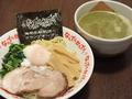 料理メニュー写真【2014年 夏季限定 1日10食】 濃厚抹茶!豚骨つけ麺 半熟玉子入り