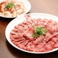 料理メニュー写真ガッツリ焼肉盛り合わせ(4~5人前)