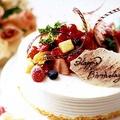 料理メニュー写真記念日や誕生日にぜひ♪アニバーサリーケーキをどうぞ♪
