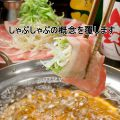 藁ト炭 バルタンのおすすめ料理1