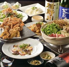 東北ろっけん応援酒BAR むっしゅのおすすめ料理1