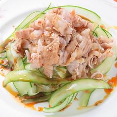 豚しゃぶと薄切りきゅうりの四川スタミナソース