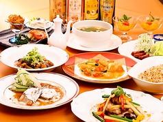 喰茶 KU-CHA リゾートホテル蓼科の写真
