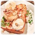 料理メニュー写真ローストピスタチオアイスと2種類のナッツ HoneyToast