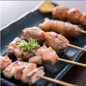 串陣 中神店のおすすめ料理2