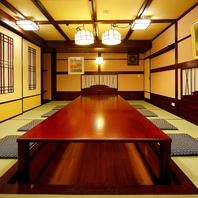 多彩な個室は2名様から最大60名様までご利用可能。