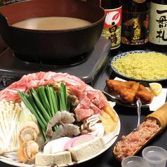 ちゃんこ 二瀬龍のおすすめ料理1