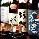 居酒屋 おっとっとのおすすめ料理3