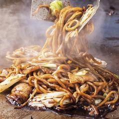 料理メニュー写真【ソース味】豚焼そば/いか焼そば