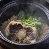 肉の炭火焼と土鍋ごはん だんらん居酒屋 HANA ハナ 美野島のおすすめ料理2