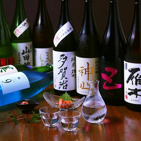【贅沢コース】厳選した日本酒も選べる[飲放]付き♪全8品+2H[飲放]⇒6000円