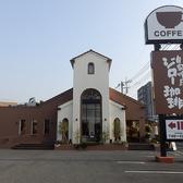 ジロー珈琲 大宮店の雰囲気2