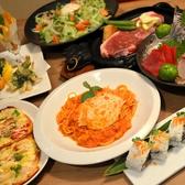 遊食や きえんのおすすめ料理2