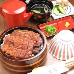 炭火手焼き鰻 堀忠 堺高島屋レストラン店のおすすめ料理1
