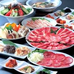 食道楽 駅南店の特集写真