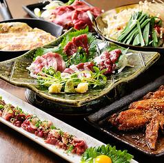 九州料理居酒屋 エビス 西葛西総本店のおすすめ料理1