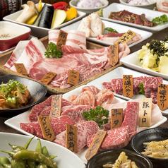 肉バルmoTTonのおすすめ料理1