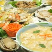 鴻福餃子王のおすすめ料理3