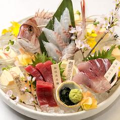 遊遊 淀屋橋店のおすすめ料理1