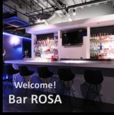 Bar ROSA 中洲店 福岡のグルメ