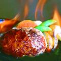 料理メニュー写真鹿児島県産 さつま黒毛和牛100% 炎のハンバーグステーキ S(160g)