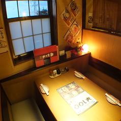 ゆるりと菜 村さ来 須賀川店の雰囲気3