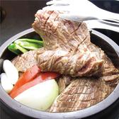 焼肉レストラン 高麗ガーデン 浜寺店のおすすめ料理3