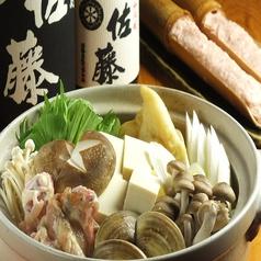 京都丹波黒地鶏 かずきの写真