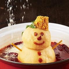 料理メニュー写真カラムーチョチーズ鍋