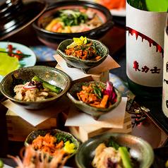 宮崎産日向鶏専門店 居酒屋 辻むら 八王子店のおすすめ料理1