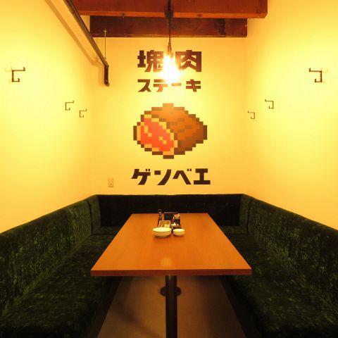 気軽に塊肉ステーキとワイン 源兵衛 なんば店|店舗イメージ6