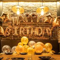 誕生日・記念日に嬉しいサプライズ特典【浦和 居酒屋】
