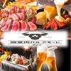 個室肉バル アモーレ 蒲田店
