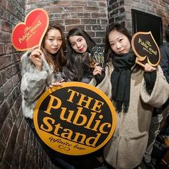 The Public stand パブリックスタンド 船橋店の写真