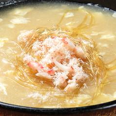 蟹味噌入りフカヒレスープ