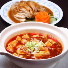 中国料理松楽菜館 有馬店の写真