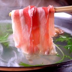 遊々亭 グルメ通り本店のおすすめ料理3