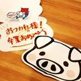 【記念日・誕生日に★】豚が飛び出す韓豚屋オリジナルメッセージカード♪事前予約でご用意できます。※ご予約の際お問い合わせください♪
