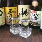楽蔵 うたげ 新潟南口駅前店のおすすめ料理3