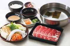 料理メニュー写真特選牛ロース定食