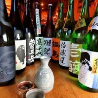 【酒】新潟地酒を中心に豊富なお酒のラインナップ!
