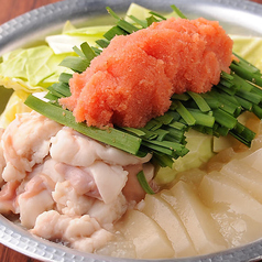 個室 肉バル 炭火焼Dining うめえもん 越谷駅前店のおすすめ料理1